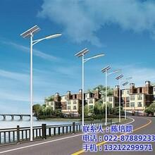 唐山12米太阳能路灯恒利达路灯厂12米太阳能路灯销售