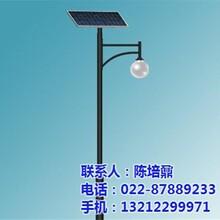 邯郸12米太阳能路灯恒利达路灯厂12米太阳能路灯销售