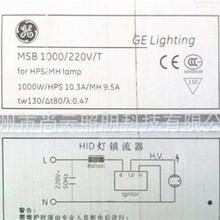 1000w高压钠灯广州尚云图高压钠灯供应高压钠灯