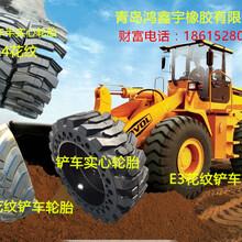 青岛正品轮胎三包轮胎20.5/70-16半钢铲车轮胎全国销售
