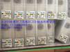 广州最高价回收轴承钻头丝锥铣刀量具数控刀具数控刀片