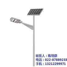 恒利达路灯厂_12米太阳能路灯供应_淄博12米太阳能路灯