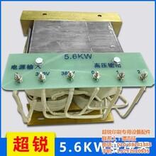 UV印刷变压器销售UV印刷变压器超锐UV印刷变压器