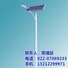 恒利达路灯厂_12米太阳能路灯报价_津南12米太阳能路灯