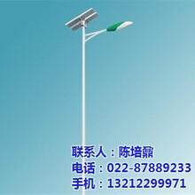 山东12米太阳能路灯_恒利达路灯厂_12米太阳能路灯规格