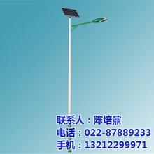 知名公司恒利达天津12米太阳能路灯12米太阳能路灯批发