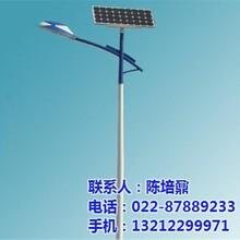 12米太阳能路灯厂家_唐山12米太阳能路灯_恒利达路灯厂