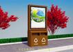 龙岩厂家直销华航天宝环保智能广告垃圾桶