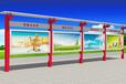 广安专业宣传栏设计宣传栏生产厂家广告灯箱