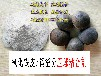 万鼎氧化铁皮粘合剂压球粘结剂成本低,使用便捷