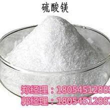 七水硫酸镁批发,东平七水硫酸镁,海润新材料