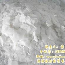白沙99片碱_捷旺经贸_山东99片碱价格