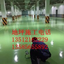 水泥自流平地坪环氧地坪环氧树脂地坪隧道防水涂料聚脲喷涂环氧地坪