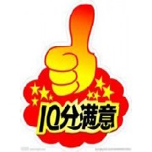 欢迎访问~怀化北大四方太阳能售后服务维修网点官方网站受理中心