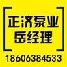 正济泵业图_河北消防增压设备厂家_河北消防增压设备