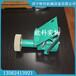 欧科DH-III型皮带速度打滑检测仪接触式打滑检测器