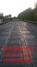 防水卷材施工上海防水补漏卫生间阳光房天沟外墙彩钢瓦专业补漏图片