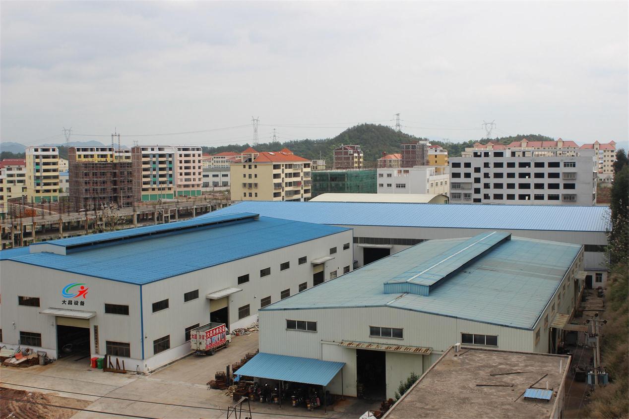 江西省赣州市大昌冷气设备工程有限公司