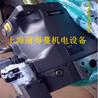 PV046R1K1T1NMMC美国派克原装进口