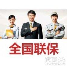 晋城力诺瑞特太阳能官方网站各点售后服务维修咨询电话欢迎