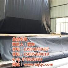 土工膜图出售HDEP土工膜HDEP土工膜