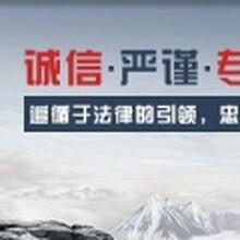 江阴法律服务_房屋买卖经济合同
