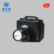 微型防爆头灯,LED微型防爆头灯报价图片
