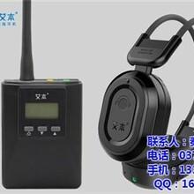 艾本厂家已认证_无线广场舞耳机_无线广场舞耳机价格