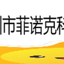 深圳菲诺克推出美芯晟MP5027/MP5028移动电源IC方案图片