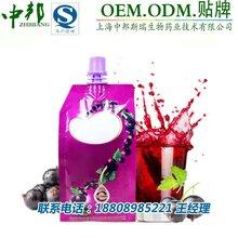 蓝莓燕窝胶原蛋白饮贴牌代工/上海口服饮品加工厂家