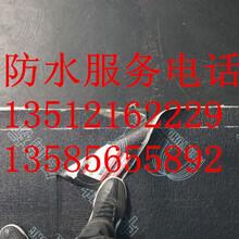 上海宝山区屋顶渗水做防水阳光房做防水补漏公司图片
