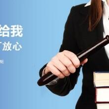 江阴债权债务_经济纠纷法律咨询