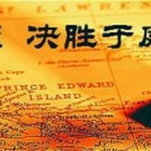 苏州法律咨询_企业法律顾问法律援助
