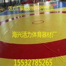 摔跤垫子价格供应商报价摔跤垫摔跤垫子价格批发报价生产厂家