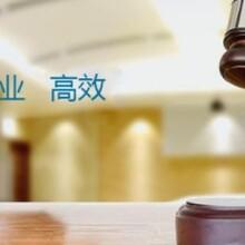 常熟法律援助_民事纠纷法律服务