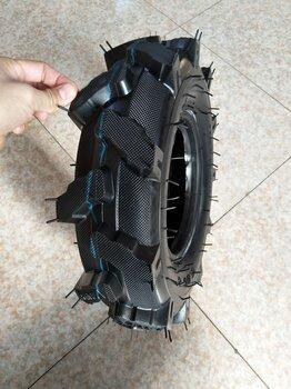 青岛务农轮胎有限公司
