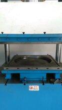 今日更新水箱模具行情价格不锈钢水箱模具加工定制图片