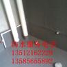 隐形防水防水涂层快干防水密封胶防水补漏内墙防水涂料