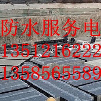 防水卷材防水涂料卫生间防水防漏材料屋顶防水防漏胶