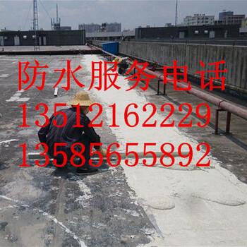 平房屋顶防水补漏材料防漏水补屋顶材料防漏胶屋顶防水贴屋顶防水补漏胶