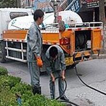 南京抽粪化粪池清理南京高压清洗市政大型下水道