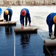 厨房防水贴马桶贴防水贴纸防水卫生间防水剂户外防水布料防水条图片