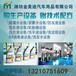 郑州车用尿素设备生产厂家