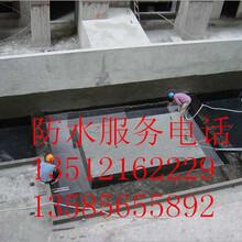 外墙防水材料透明防水材料房顶防水平房屋顶防水防水补漏屋顶防水瓦片图片