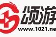武汉颂游科技挖掘2018棋牌游戏开发新卖点