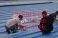 管道补漏防漏防水密封强力胶漏立停屋顶防水胶防漏水管防漏胶