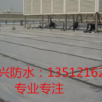 屋顶补漏楼顶防水防漏材料屋顶补漏防水防水卷材补屋顶补漏防漏水材料