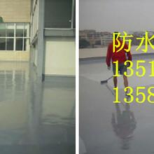 外墙透明防水胶防水涂料外墙防水k11防水涂料丙纶防水卷材