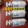 HYDAC/贺德克传感器EDS344-3-250-000价格优势
