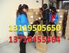 清遠物流公司至全國回頭車調度-咨詢清新區太平鎮物流到上海價格